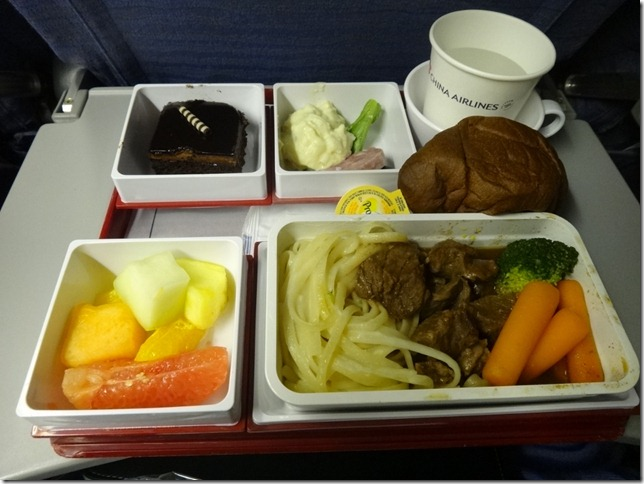 Inflight Meal Beef Noodles