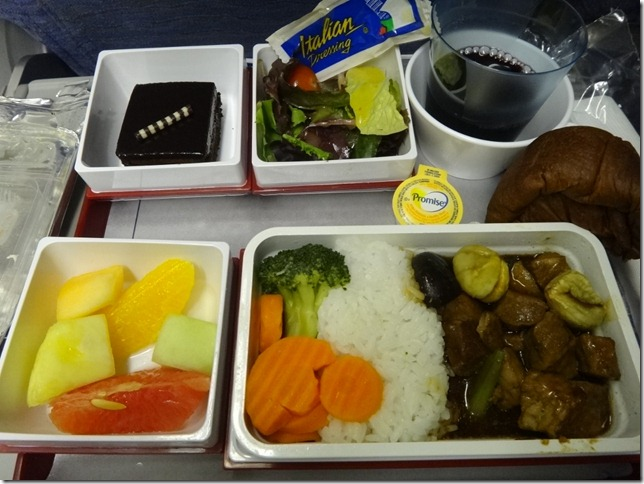 Inflight Meal Beef Rice