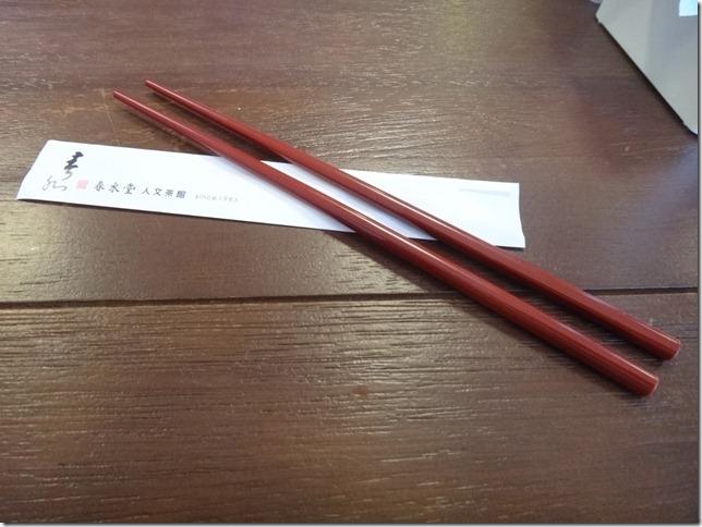 Reuseable Chop Sticks
