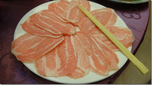 Matsusaka Pork
