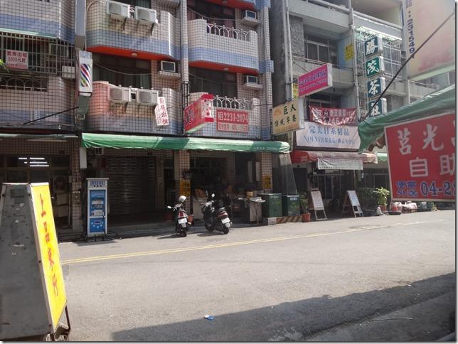 Storefront (1024x768)