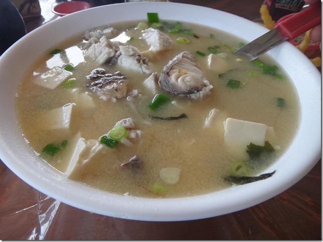 Fish Miso Soup 2