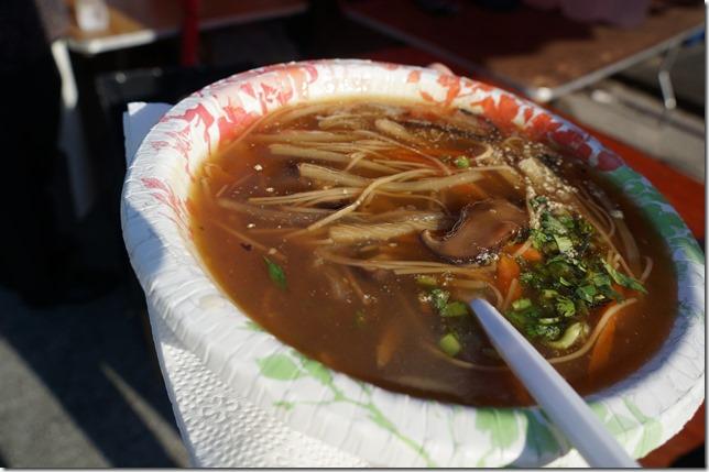 Wheat Noodle Soup